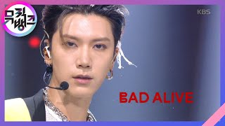Bad Alive(English Ver.) - WayV(威神V, 웨이비) [뮤직뱅크/Music Bank] 20200814