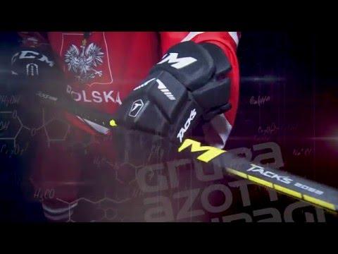 Wspieramy hokej na lodzie - zdjęcie