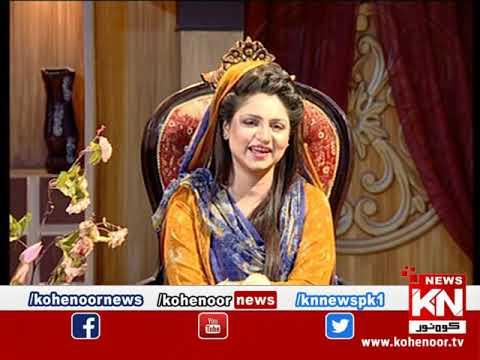 istakhara 31 MAY 2019 | Kohenoor News Pakistan