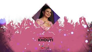 Latifa Raafat - Khouyi (Official Audio) | لطيفة رأفت - خويي