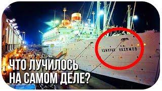 Тайна крушения - Проклятый Адмирал, почему он затонул? Документальные фильмы РЕН ТВ 2018