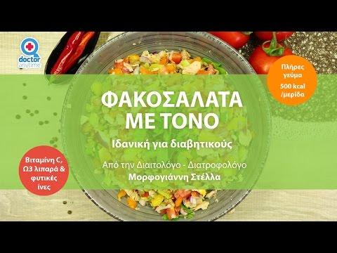 Προϊόντα για διαβητικούς Κατάστημα Τσελιάμπινσκ