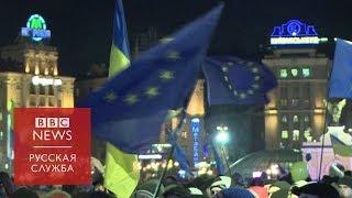 День достоинства: как Украина расследует преступления на Майдане