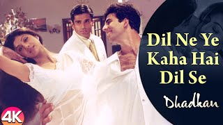 Dil Ne Ye Kaha Hai Dil Se -4K Video |Akshay Kumar, Shilpa Shetty & Sunil Shetty |Hindi Romantic Song