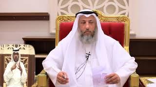 تحميل اغاني حكم نشر الإشاعات بين الناس الشيخ د.عثمان الخميس MP3