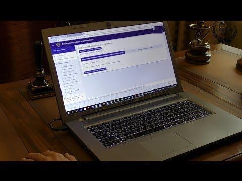 Заполняем отчет в Росфинмониторинг за 7 минут: пошаговая инструкция от Павла Смыслова