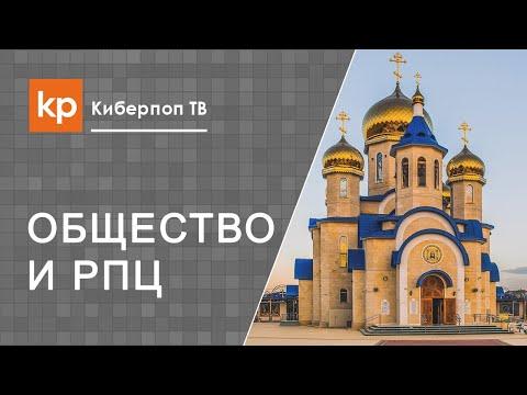 Кирилловская церковь киев расписание богослужение