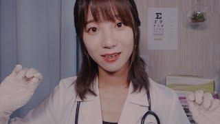 의사 선생님의 정기검진/ ASMR Korean Doctor Exam