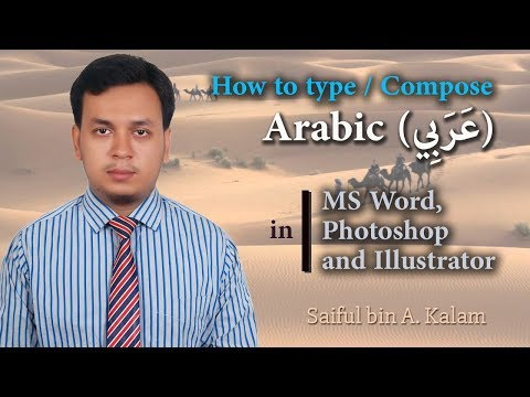 Download How To Type Arabic In Ms Word Photoshop And