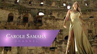 Carole Samaha - Zabahny / كارول سماحة - ذبحني
