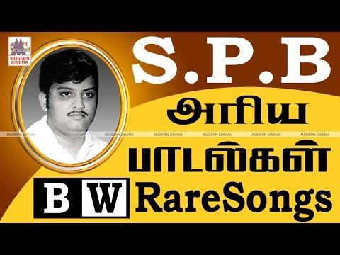 SPB Rare Songs | SPBயின் எத்தனை முறை கேட்டாலும் திகட்டாத அரிய பாடல்கள்