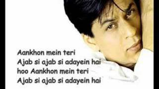 Ajab si Lyrics From the Movie ( Om Shanti Om) Full Song