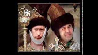 Владимир Высоцкий: Смешная Песня про Политиков:))
