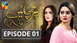Parchayee Episode 01 HUM TV Drama