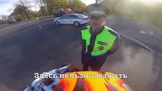 Закрытие мотосезона и прохват по Москве