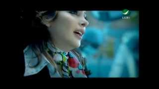 تحميل اغاني Amal Hijazi Betdour Ala Albe امل حجازى- بتدور عقلبى MP3