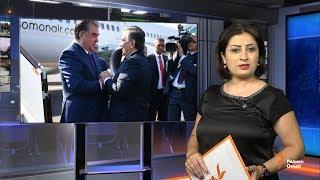 Ахбори Тоҷикистон ва ҷаҳон (17.08.2018)اخبار تاجیکستان .(HD)