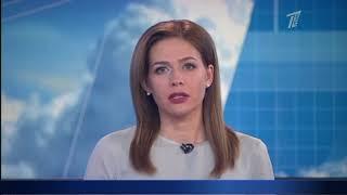 Главные новости. Выпуск от 14.06.2018
