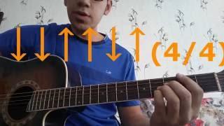 Olmazsan Olmaz - Gitar Dersi - Mert İLHAN