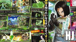 ANDROID 17 HAS ARRIVED! SCAN REVEALS ALL NEW MOVES, NEW STAGE, RELEASE DATE & HALLOWEEN AVATARS!