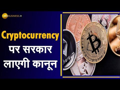 Wie geht bitcoin prekyba