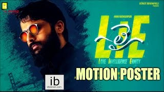 LIE Thematic motion poster