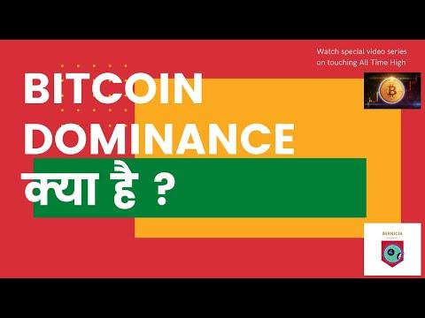 Bitcoin la moneda americană