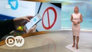 Роскомнадзор против Telegram: борьба с терроризмом или со свободой слова? - DW Новости (26.06.2017)
