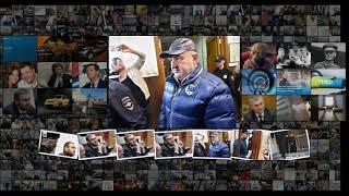 Рауфу Арашукову пришлось заполнять декларацию по памяти