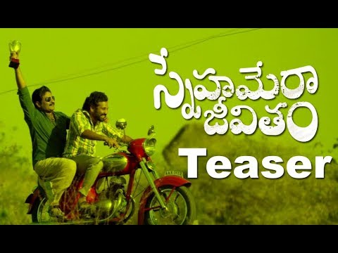 Snehamera Jeevitham Movie Teaser