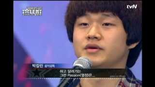 최성봉_Korea