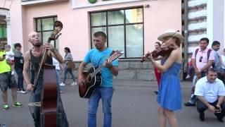 "КОРОЛЬ и ШУТ ""Лесник"" (cover, Старый Арбат, Москва)"