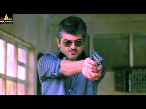 Gambler Movie Ajith Action Scene | Latest Telugu Scenes | Trisha, Lakshmi Rai | Sri Balaji Video