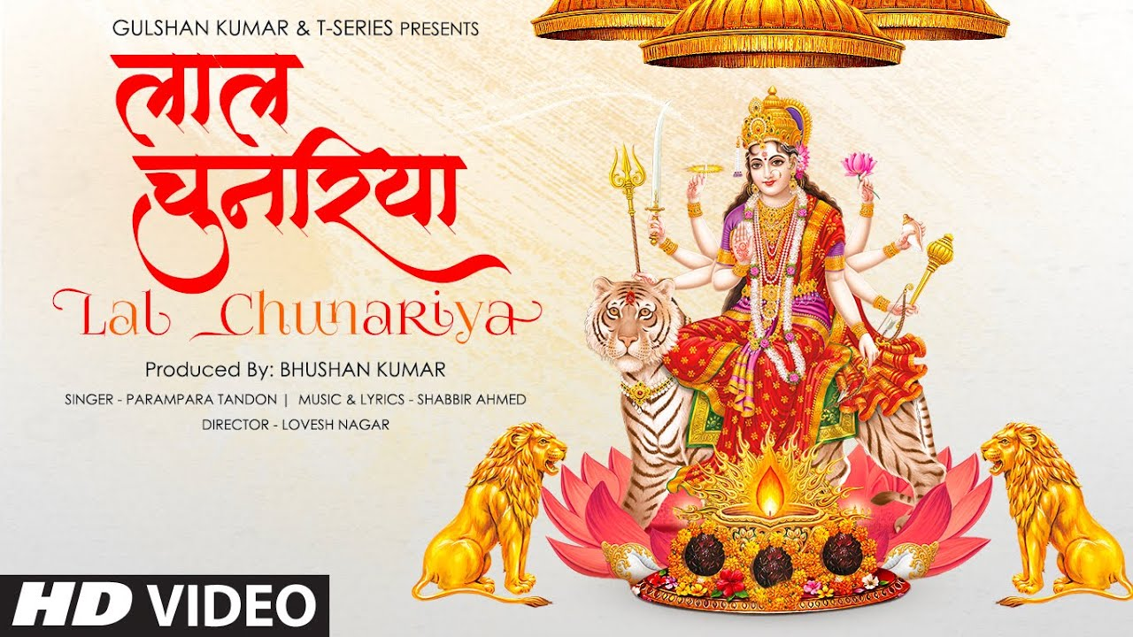 Laal-Chunariya-Lyrics-In-Hindi