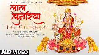 Lal Chunariya | Parampara Tandon | Shabbir Ahmed | Lovesh Nagar | Bhushan Kumar