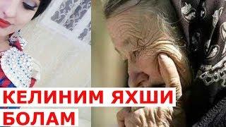КЕЛИННИ ЁМОН ДЕМАГАН КАЙНОНА таъсирли хикоя
