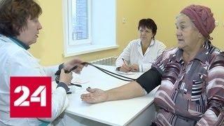 В самом красивой деревне России появилась новая поликлиника - Россия 24