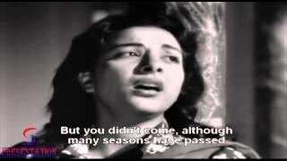 Yeh Shaam Ki Tanhaiyan - Lata Mangeshkar - AAH - Raj