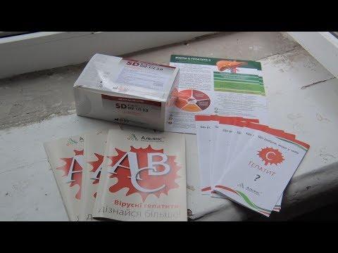 Генотипирование гепатита с в екатеринбурге