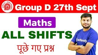 RRB Group D (27 Sept 2018, All Shifts) Maths | Exam Analysis & Asked Questions| Day #10