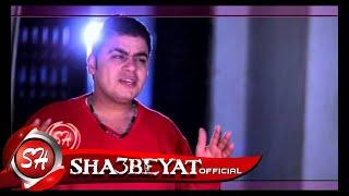 تحميل اغاني حصريا على شعبيات كليب نور الحكيم ساكت دايما Nour El Hakim Saket Daymn MP3
