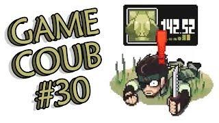 GAME COUB #30 | ЛУЧШИЕ ПРИКОЛЫ ИЗ ИГР