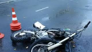ДТП Новороссийск: один человек погиб