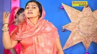 Haryanvi Ragni - Sajan Na Samai Hoti   Gharwade Piya Toom Sone Ki    Rajbala Bahadurgarh