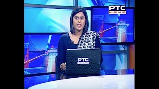 Redefining market standards with TXT ELD! Coverage by PTC News