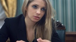 Куди і чому пропала дочка Тимошенко Євгенія