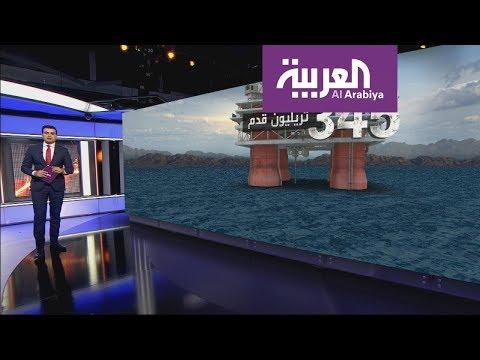 العرب اليوم - شاهد : منطقة شرق المتوسط تحتوي على كميات هائلة من الغاز