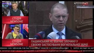 Кухарчук на NewsOne: Пашинский, Савченко, Обама