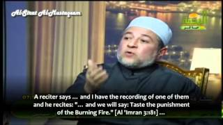 Was the Qur'an Revealed to Entertain People? Dr. Ayman Swaid (Al-Sirat Al-Mustaqeem)