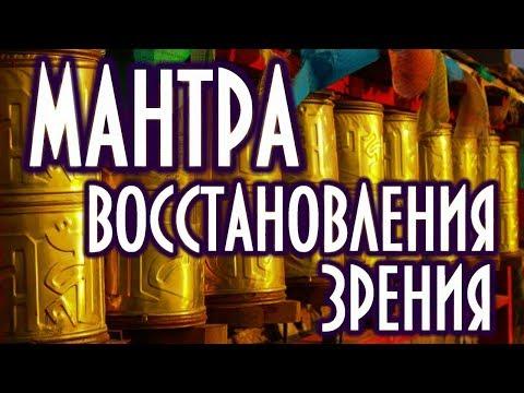 Святослав центр восстановления зрения